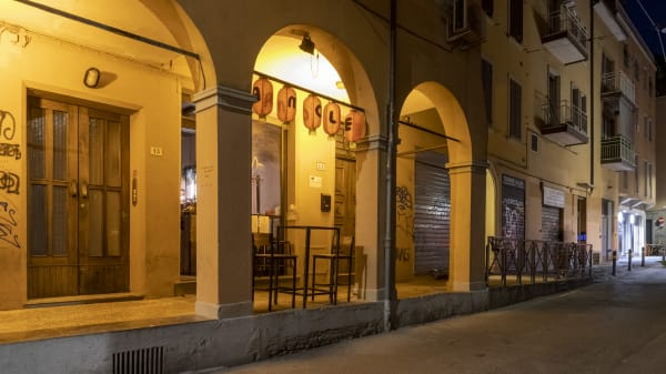 Amole Bologna - Cucina Cinese, Bologna