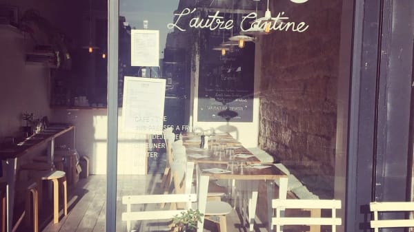 terrasse - Véro l'autre Cantine, Paris