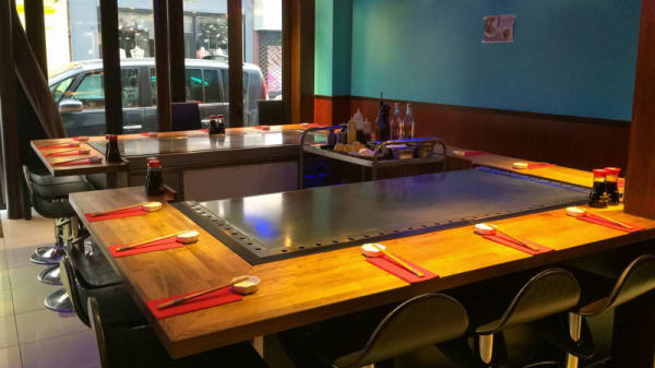 Salle du restaurant - Teppanyaki Sushi, Paris