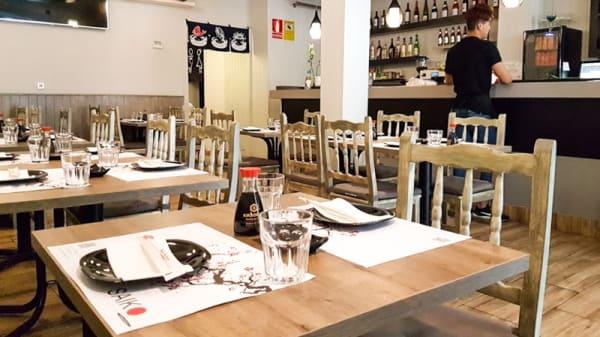 Sala - Saiko Japonés, Barcelona