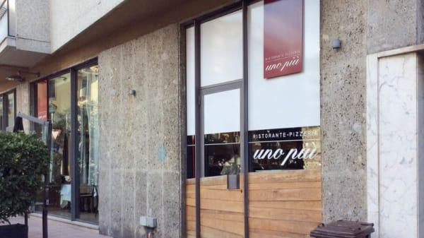 entrata - Uno più, Milano