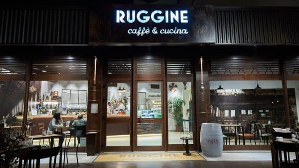 Entrata - Ruggine Caffè & Cucina, Forlì