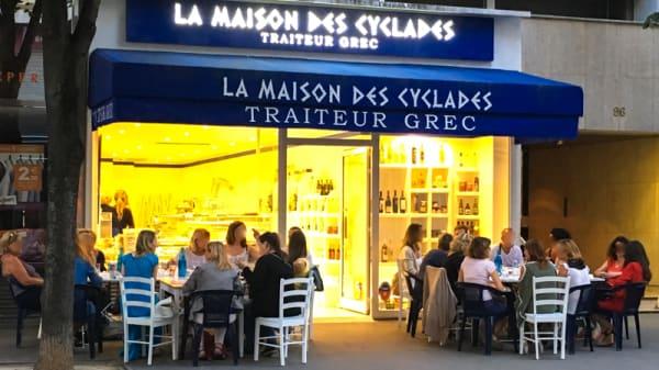 Terrasse - La Maison des Cyclades - Beaugrenelle, Paris