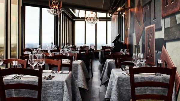 Restaurangens rum - Kaknästornet, Stockholm