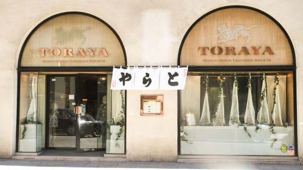Toraya, Paris