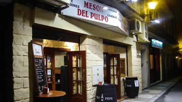 Vista entrada - El Pulpo, Sevilla