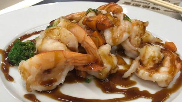 Suggerimento dello chef - Mr Wu I Gigli, Campi Bisenzio