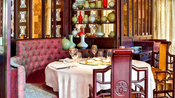 Vista de la sala - Tse Yang - Hotel Villa Magna, Madrid
