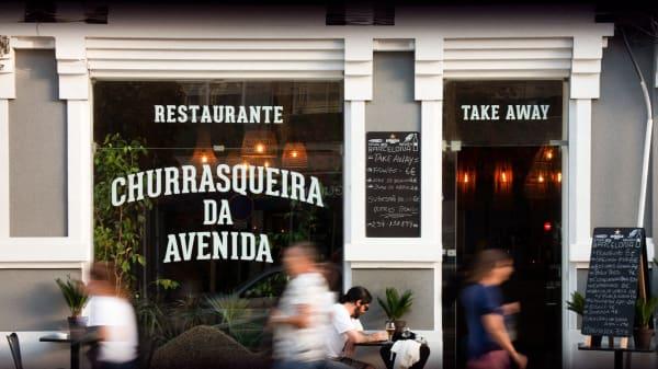 Restaurante Churrasqueira da Avenida, Aveiro