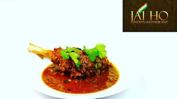 Food - Jai Ho Indian Restaurant, Richmond (VIC)