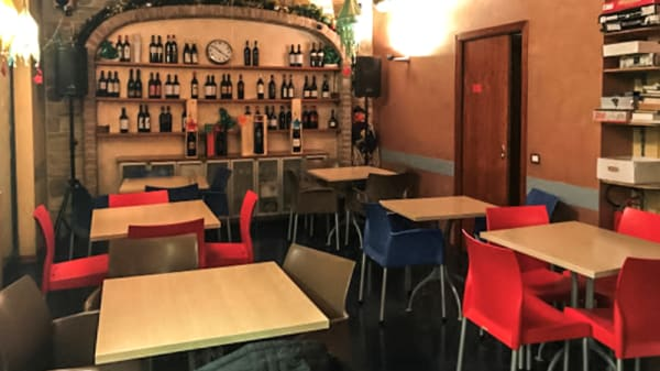 Sala - Lullaby Pub