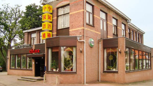 Restaurant - China, Soest