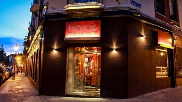 Entrada - Hong, Madrid