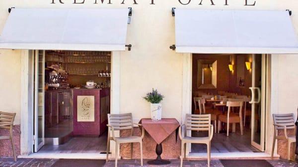 Facciata del ristorante - Remat, Garda