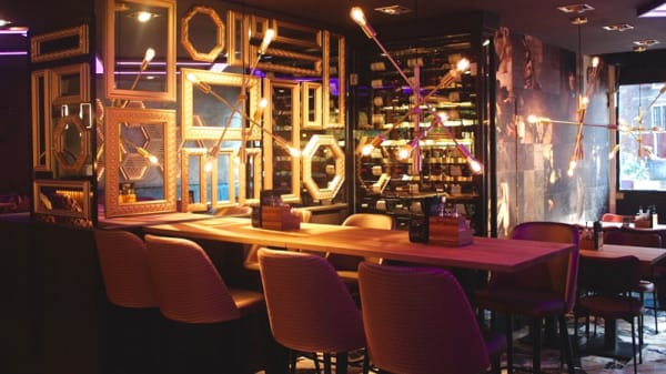 Restaurant - Deyacos Restaurant & Bar, Amsterdam