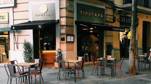 Terraza - Tipo Tapa, Barcelona