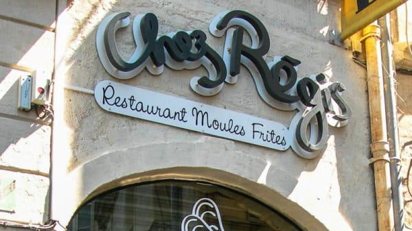 Chez Régis, Montpellier