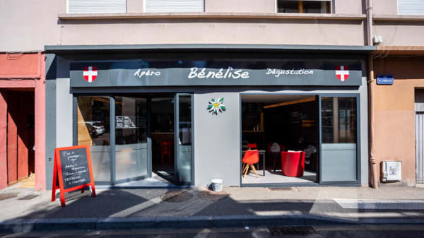 Entrée - Bénélise, Thonon-les-Bains