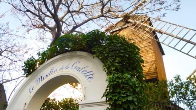 L'Arche du Moulin de la Galette - Le Moulin De La Galette, Paris