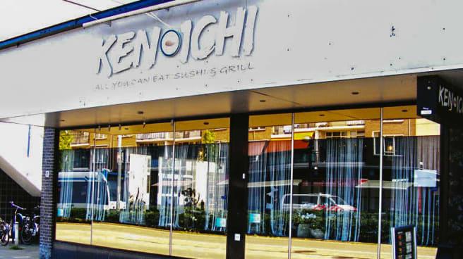 Ingang - KEN-ICHI, Ámsterdam