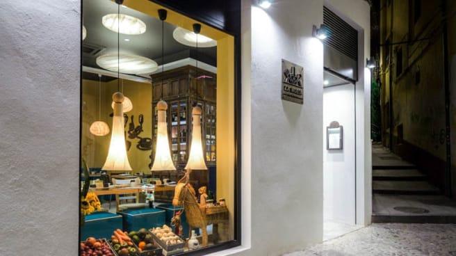 Entrada - La Noria Restaurante, Granada