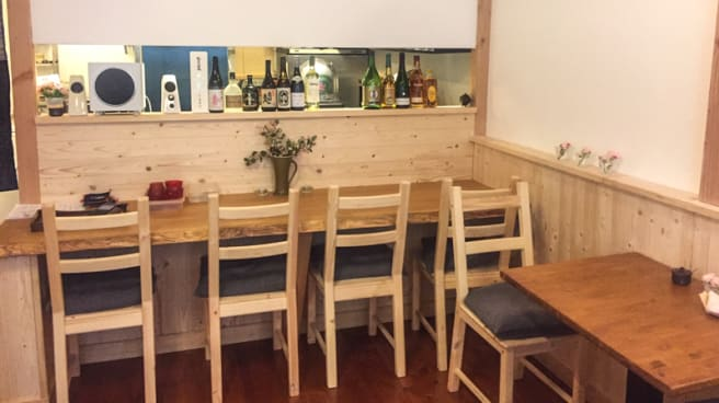 Interieur - ISSHIN Japanese Restaurant, Amesterdão