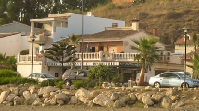 Vista exterior - El Rinconcillo, Almería