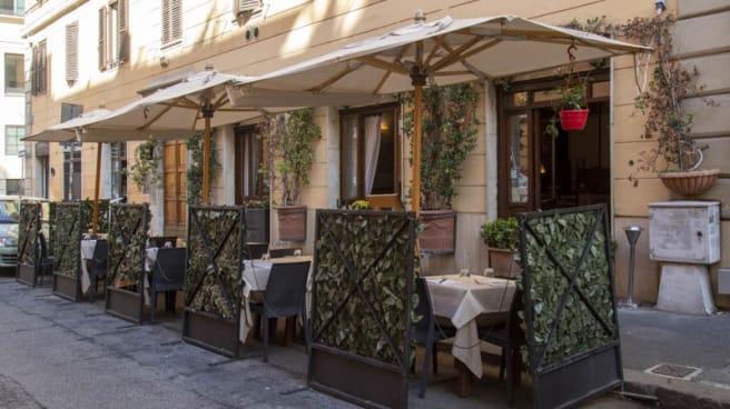 Entrata - Ristorante Papagiò, Roma