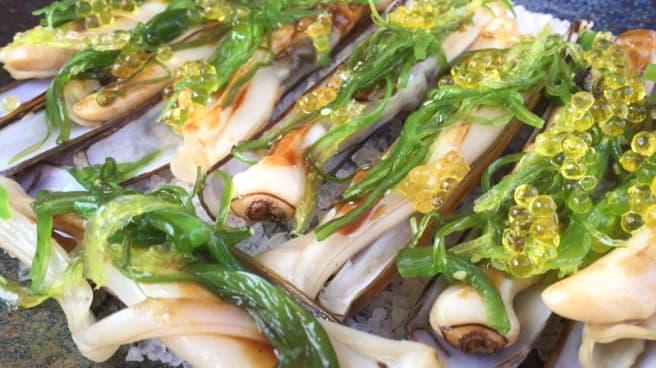 suggestion du chef - El Moli de l'Escala