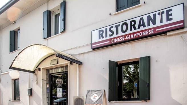 Facciata - Gynza, Venezia