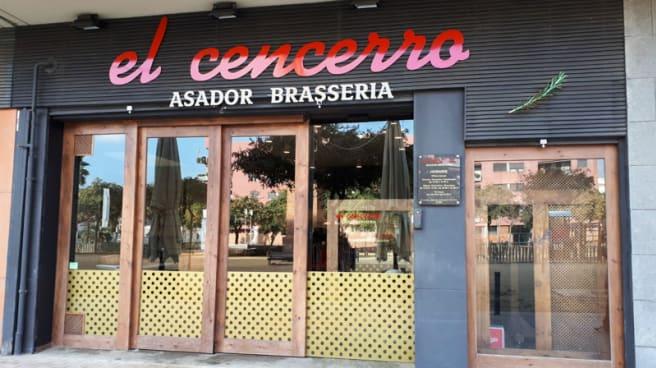 Entrada - El Cencerro, Badalona