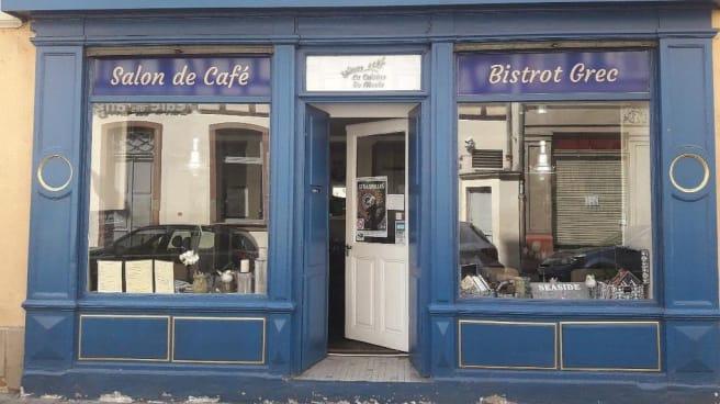 Devanture - Kalimera- La Cuisine de Nicole, Strasbourg