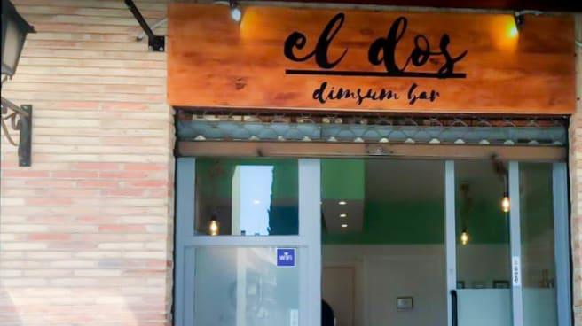 Entrada - El Dos Dimsum Bar, Las Rozas