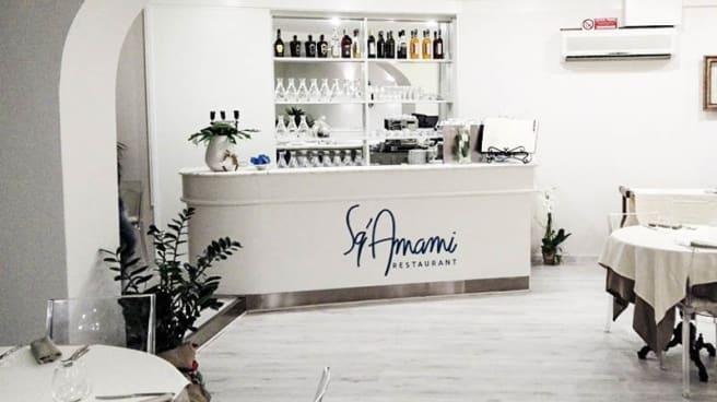 Vista sala - Sq'Amami, Pistoia