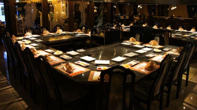 Restaurant - De Lange Muur - Japans Teppanyaki, Zwolle