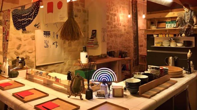 Vue de l'intérieur - Ai Hsu Table, Paris