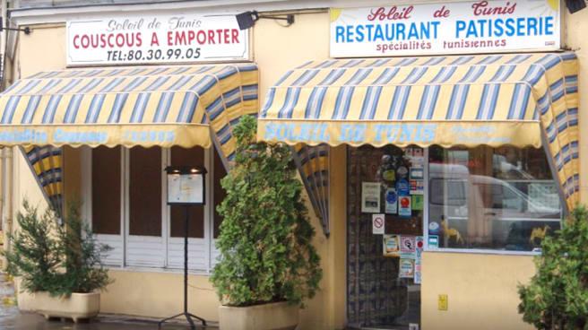 Entrée - Le Soleil De Tunis, Dijon