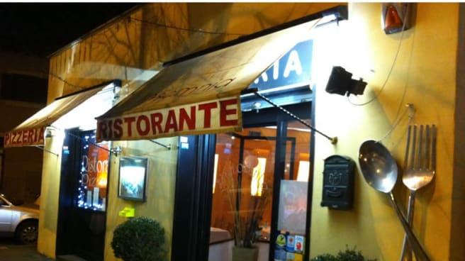 entrata - Ristorante Pizzeria Insomnia, Roma