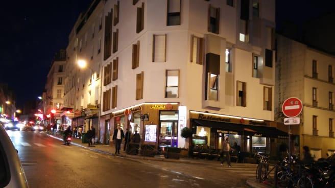 devanture - Asahi, Paris