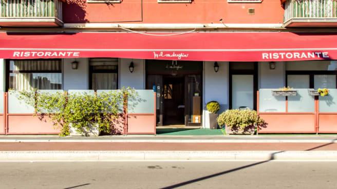 Entrata - El Cadreghin, Milan