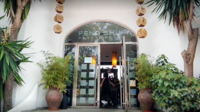 Entrada - Feng Shui Sancti Petri, Chiclana De La Frontera
