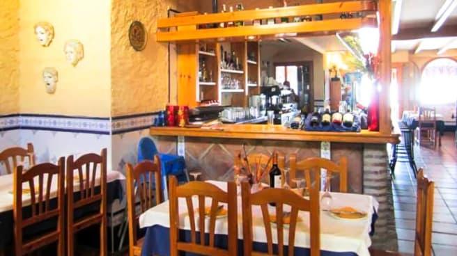 El comedor - Katogui, Rincon De La Victoria