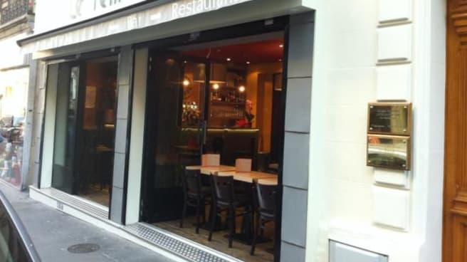 Photo 1 - Le Petit XVIIIe, Paris