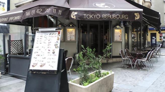 terrasse - Tokyo Beaubourg, Paris