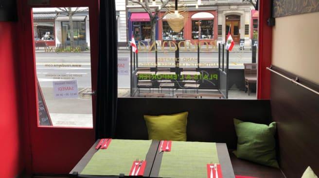 Vue des tables - Roudayna, Genève