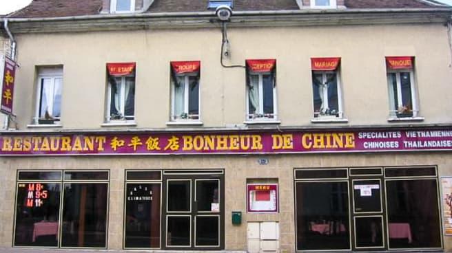 devanture - Au bonheur de Chine, Melun