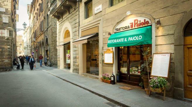 Entrata - Ristorante il Paiolo, Firenze