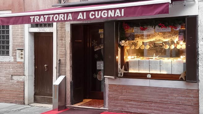 entrata - Trattoria ai Cugnai, Venezia
