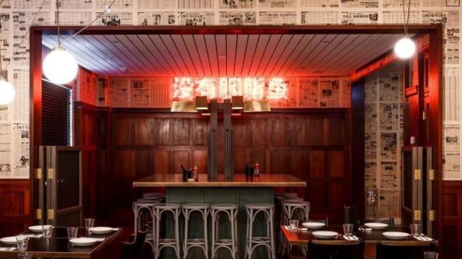 The Apple Daily Bar & Eating House, Perth (WA)