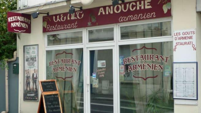 Anouche - Anouche, Caen